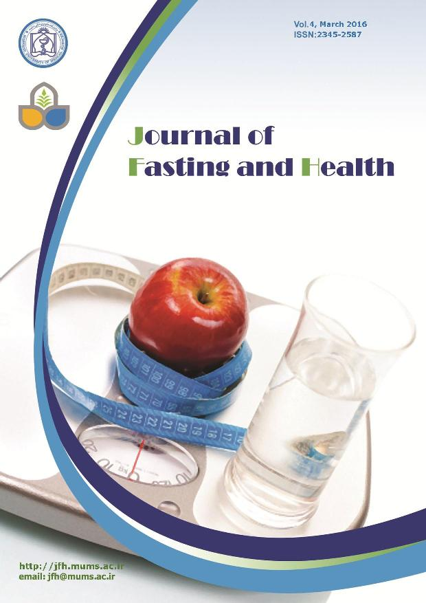 Journal of Fasting and Health