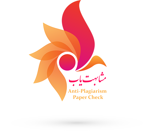 Anti-Plagiarism Paper Checker